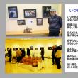 湧水写真クラブ例会・田中一典さん追悼