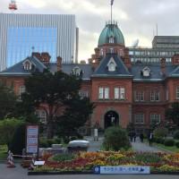 札幌へ学会出張