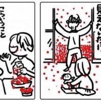 泣き落しの昭恵、小突き上げの麻生太郎、すべては、パン屋さんを迫害するためだったか。次は和菓子屋さんが国有地をゲットするぞ