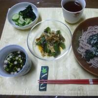 ~ 昼食 ~
