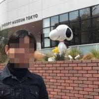 「スヌーピーミュージアム」へ行ってきたヽ(≧∀≦)ノ