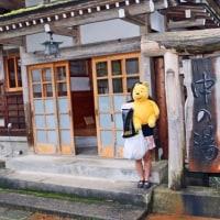 プーさん 福島県河沼郡柳津町 会津西山温泉 旅館中の湯に立ち寄ったんだよおおう その1
