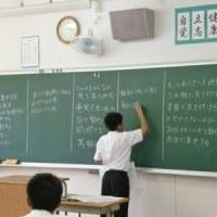 串中全生徒が目指す目標作り2