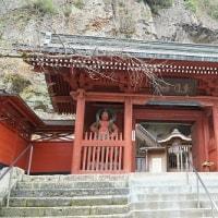 大谷寺(大谷観音)