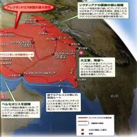世界史(アレクサンドロスの東方遠征)