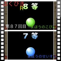 ̵��ʬ�դ��Ӥ��Ǥ����������뤫�ʡ���   R