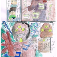 マンガ「時計博士」第3部・その4