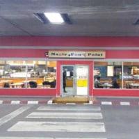 ドンムアン空港のマジックフードポイント