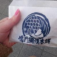 美味しい鯛焼き食べたい
