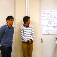 第9期森林ボランティア青年リーダー養成講座 in関西 最終報告