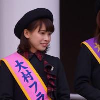 大村藩宿場まつり 大村フラワー大使・岡田 奏 2017・2・11