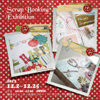 Scrap Booking Exhibition