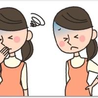 咳をしてから腰が痛い        金沢市    整体院    響く痛み