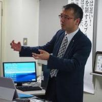 知財セミナー@帯広無事終了!