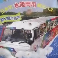 大阪観光は楽し(^^♪