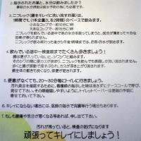 大腸内視鏡手術 退院のご報告  早期ガン(+_+)