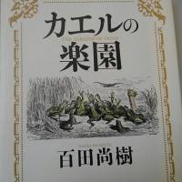 20170319記録(kata54)、読本7完 & 読本8