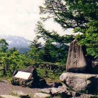 旅の豆知識「都道府県立自然公園」