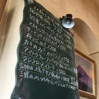 絶品至福イタリアン アマトリチャーナ 募金しました。 シェフとマダムの愛情たっぷり絶品イタリア料理店