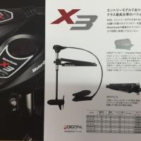 "MG X3-55-36""    特価品販売!"