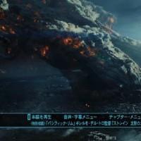 インデペンデンス・デイ: リサージェンス/DVD