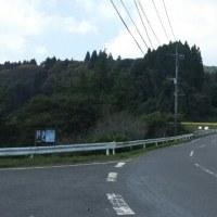 産山村界隈 試走サイクリング