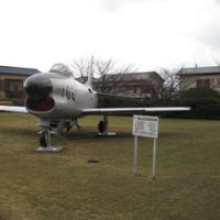 航空祭!(3)