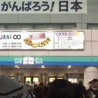 「関ジャニ∞の元気が出るLIVE!!」東京ドーム その1