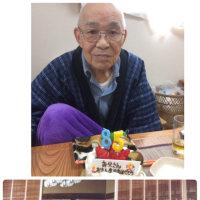 父の誕生日