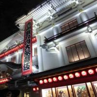 重くて渋い演目が増えた? 最近の歌舞伎座