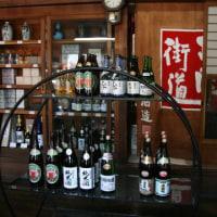 山路酒造の桑酒