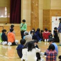 2年生スケート教室 5年生認知症サポーター養成講座