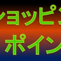 マイ スライドショー 堺市都市緑化センターのオカメザクラ(2017年3月16日)