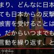 (7/17-2) 動画 : 米国政治学者「日本は韓国から離れなければもう発展しないだろう」いい加減に強気の外交をしなければ【韓国崩壊、慰安婦問題】