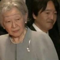 美智子様は、皇室の特ア化を狙っているのか?