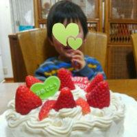 四歳の誕生日