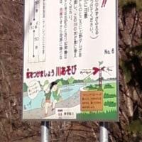 暴かれるか、日本航空123機墜落事故の真相?!26の1