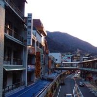 湯元 吉池旅館