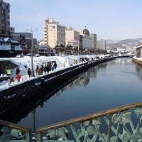 札幌雪祭りに行って来ました②