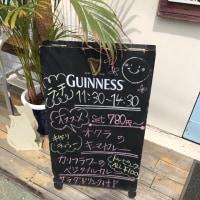 3FLAVORCURRY  仙台市