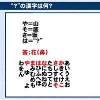 """「日本の国旗""""日の丸""""」について考える"""