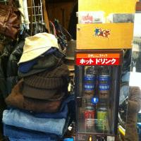 湘南江ノ島の自転車店「JB's」のリニューアルオープンでHOTドリンクを飲みながら休憩できます!!