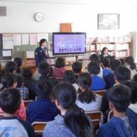 薬物乱用防止教室お世話になりました。