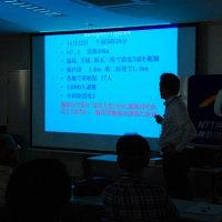 平塚・小田原地区交流会が開かれました