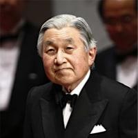 日本人の原罪について ――天皇陛下の「生前退位」をめぐって (岡部凜太郎)