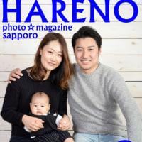 札幌 100日記念 家族写真もね 全データ付き ¥20000♫