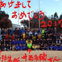 2017年新春