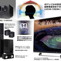 超臨場感!4Kテレビと 7.1ch Dolby Atmos でオリンピックを楽しむ…
