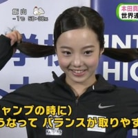 本田真凜選手、全国中学校スケート大会優勝