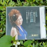 彦根の歌姫🎵堀絵依子さん